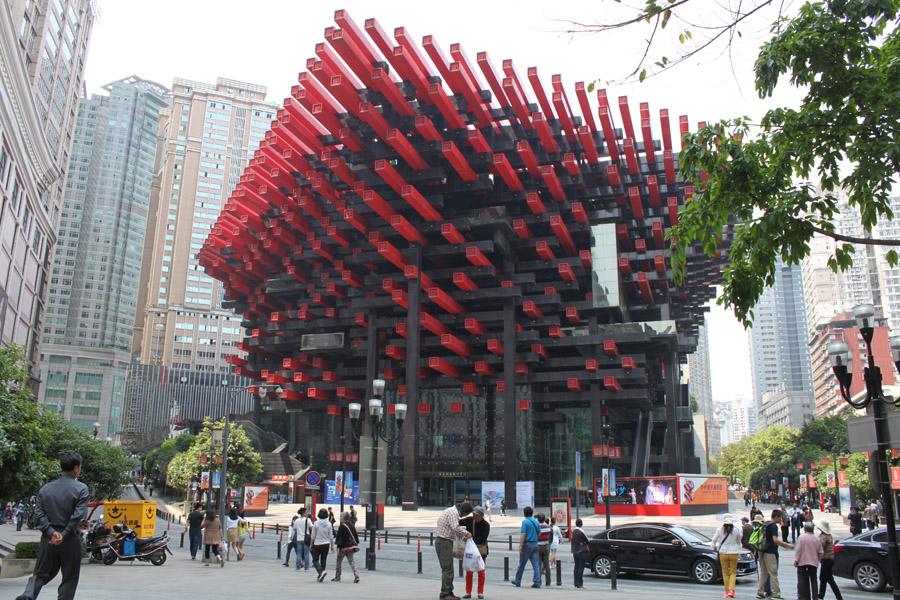 Chongqings kulturcenter Guotai Art Center