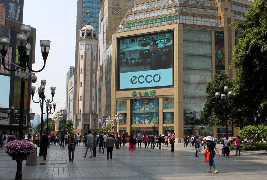 Chongqing centrum med Liberation Monument